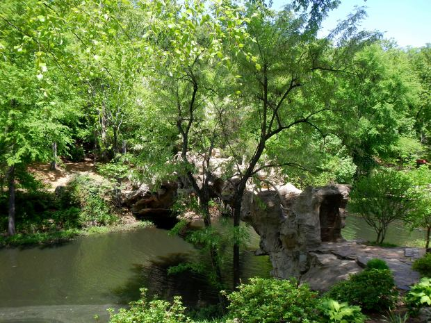 Carved rock bridge at The Old Mill, T.R. Pugh Memorial Park, North Little Rock, Arkansas