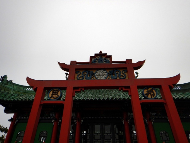 Chinese Tea House, Marble House, Newport, Rhode Island